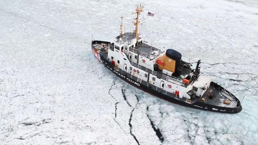 Sea ice photo, ship